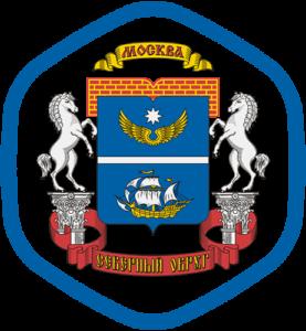 Северный округ (САО)