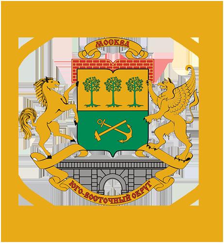 Юго-Восточный округ (ЮВАО)