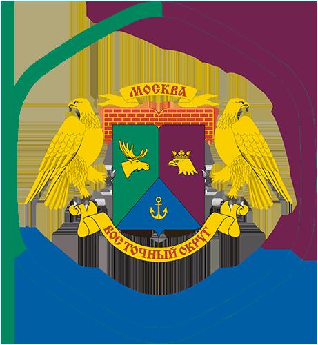 Восточный округ (ВАО)